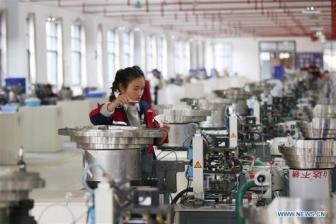 Experts laud China's economi